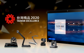 Six AVer Business and Education Innovations Win 2020 Taiwan Excellence Awards 3