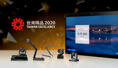 Six AVer Business and Education Innovations Win 2020 Taiwan Excellence Awards 2